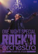 ONE NIGHT SPECIAL ROCK'N orchestra