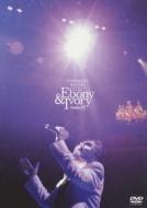 Taste Of Martini Tour 2005: Ebony & Ivory Sweets 25