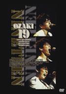Ozaki 19