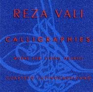 String Quartet.2, 3, Calligraphies: Cuarteto Latinoamericano