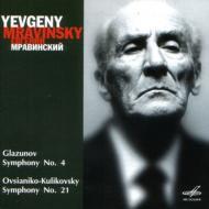 Sym.4: Mravinsky / Leningrad Po +ovsyaniko-kulikovsky: Sym.21