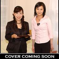 HMV&BOOKS onlineHow To./内川あ也の幸せのための風水: インテリア編