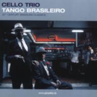 Tango Brasiliero