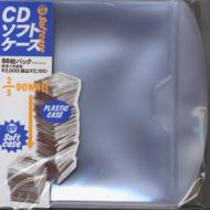 Flash Disk Ranch CD Soft Disc Case: 1CD (50 pieces)