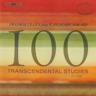 『100の超絶技巧練習曲』より第1番〜第25番 ウレーン