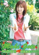 Alo-Hello! 2 Maki Goto Dvd