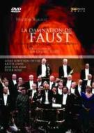 『ファウストの劫罰』全曲 ショルティ&シカゴ交響楽団、ダム、オッター、ルイス