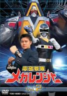 スーパー戦隊シリーズ::電磁戦隊メガレンジャー VOL.2