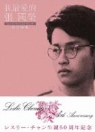 レスリー・チャン 凹凸私立探偵社 DVD-BOX