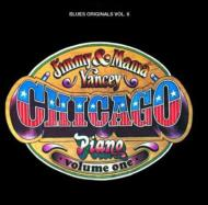 Chicago Piano: Vol.1