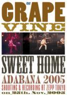 sweet home adabana 2005