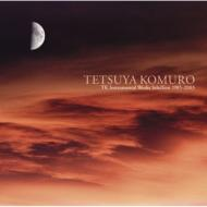 Tk Instrumental Works Selection 1985-2003
