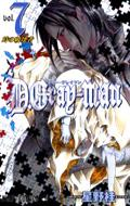 D.GRAY-MAN 7 ジャンプコミックス