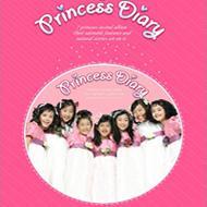 Vol.2: Princess Diary