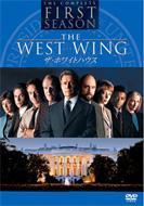 ザ・ホワイトハウス<ファースト・シーズン> セット2