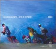 Avis De Tempete: Octors / Ictus Michel-dansac Saunier Peintre