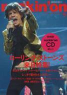 Magazine (Book)/Rockin' On: 06 / 5月号