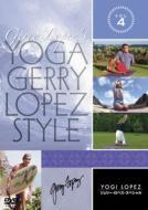 ローチケHMVヨガ/Yoga: Gerry Lopez Style: Vol.4: Special