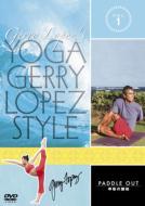 ローチケHMVヨガ/Yoga: Gerry Lopez Style: Vol.1: パドルアウト: 呼吸の調和