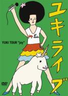 Yukilive Yuki Tour `joy`2005 Nen 5 Gatsu Hatsuka Nihonbudokan