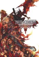 DIRGE of CERBERUS-FINAL FANTASY VII-Original Soundtrack
