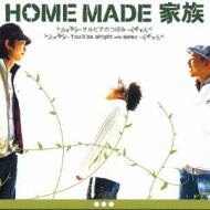 Salvia No Tsubomi/You`ll Be Alright With Makihara Noriyuki