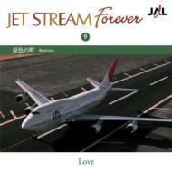 Jet Stream Forever: 9: 原色の街