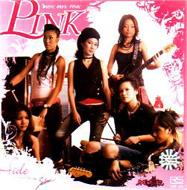 Pink (Vcd)