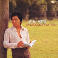 �A���\���W�[ 1966-1980