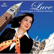 Luce: ヴェネツィアの光と夢