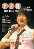 Free Access Asia: Vol.11