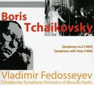 ボリス・チャイコフスキー:交響曲第2番、ハープを伴う交響曲 フェドセーエフ&モスクワ放送響