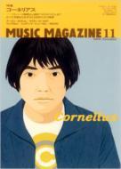 Music Magazine: 06 / 11月号