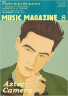 Music Magazine: 06 / 8月号