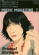 ミュージックマガジン 2006−7