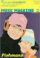 ミュージックマガジン 2006−2