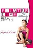 ローチケHMVHow To./武田美保のpilates Life: Standard Style
