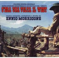Once Upon A Time In The West: C'era Una Volta Il West