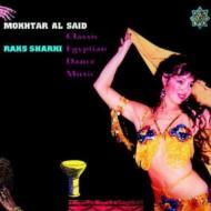 Raks Sharki -Classic Eryptiandance Music