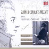 交響曲集、管弦楽曲集 スイトナー&シュターツカペレ・ドレスデン(6CD)