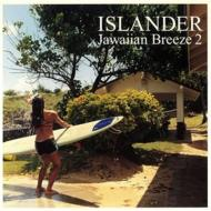 Islander -Jawaiian Breeze 2