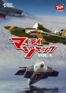 DVDマイティジャック Vol.4