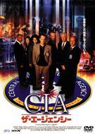 CIA:�U��G�[�W�F���V�[