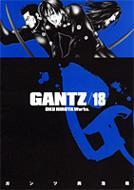 GANTZ 18 ヤングジャンプ・コミックス