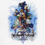Kingdom Hearts 2 Original Soundtrack