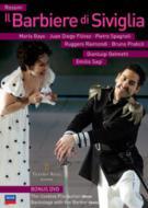 歌劇『セヴィリアの理髪師』全曲 ジェルメッティ&マドリード・レアル劇場、バーヨ(S)、フローレス(T)