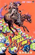 STEEL BALL RUN ジョジョの奇妙な冒険PART 7 6 ジャンプ・コミックス