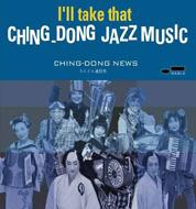 I'LL TAKE THAT CHING-DONG JAZZ MUSIC