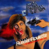 Russian Roulette: No Posers Allowed 1985-1994