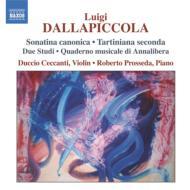 ダッラピッコラ:ヴァイオリンとピアノ曲およびピアノ曲全集